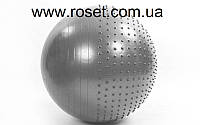 Мяч для фитнеса полумассажный 2в1 85см Zelart FI-4437