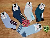 Носки женские короткие спортивные стрейч р.36-40