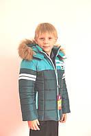 Модная теплая куртка для мальчика оптом от производителя, фото 1