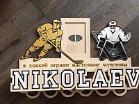 Медальница настенная я полкой для наград и фото. Хоккей