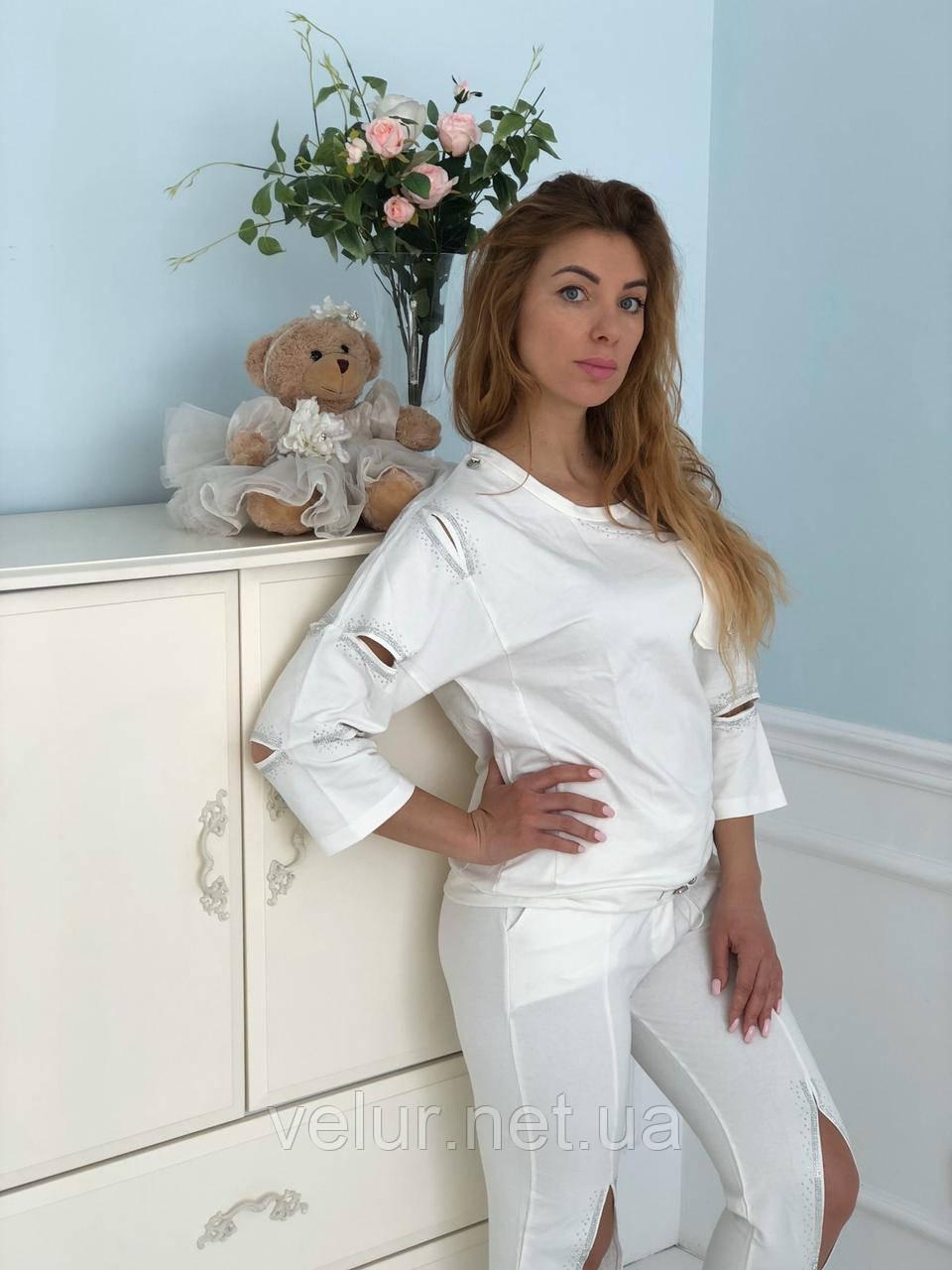 Женский белый спортивный костюм (Турция, Zanardi); разм 44,46,48