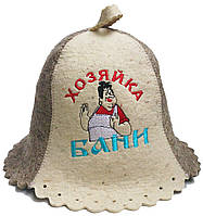 Шапка для бани и сауны из натуральной шерсти - Хозяйка бани