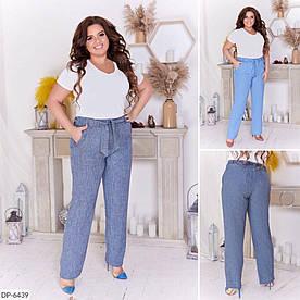 Женские стильные брюки большого размера. Ткань: лен габардин. Размер: 48-50, 52-54, 56-58.