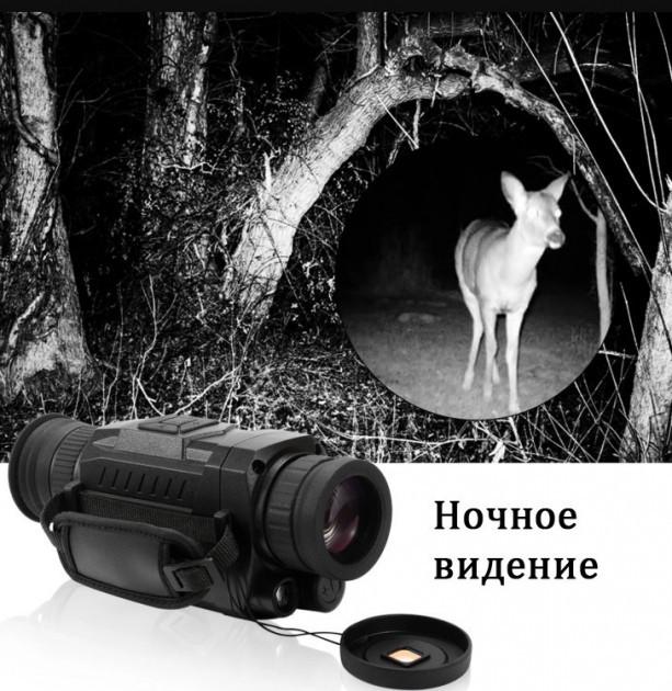 Цифровой прибор ночного видения NV0535 с функцией видео съемки + карта памяти в ПОДАРОК