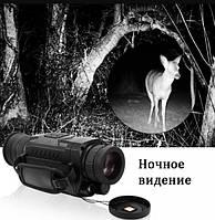 Цифровой прибор ночного видения NV0535 с функцией видео съемки + карта памяти в ПОДАРОК, фото 1