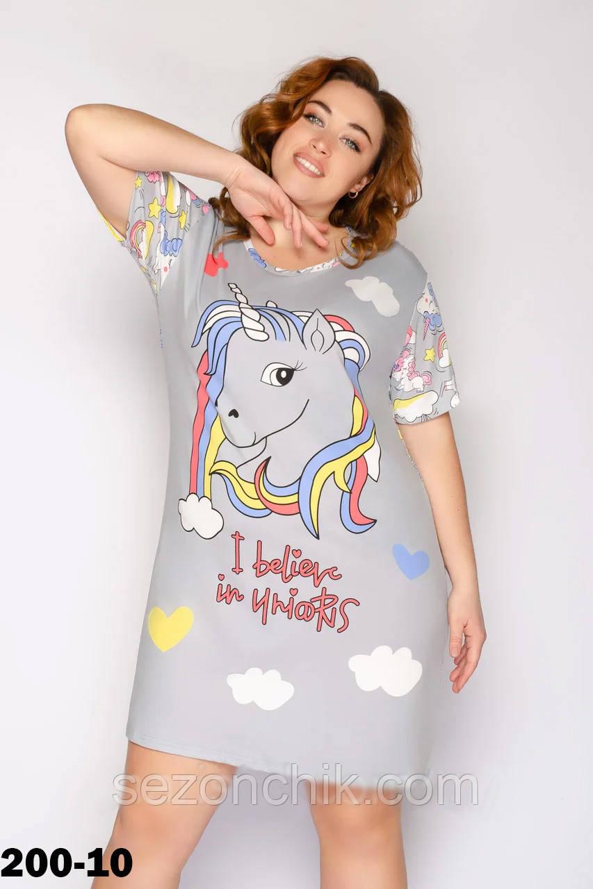 Летние женские платья и туники интернет магазин