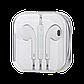 LF - iPMV for iPhone /Original Pac, фото 4