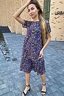 Летнее платье миди из сетки с принтом  - синий цвет, S (есть размеры), фото 1