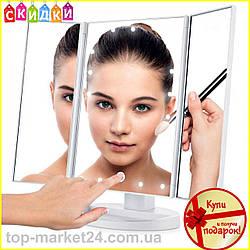 Дзеркало Косметичне настільне дзеркало з підсвічуванням LED
