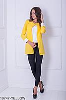 Жіночий кардиган Подіум Danielle 19747-YELLOW M Жовтий