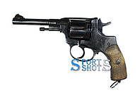 Наган Гром 4мм 1937г (Револьвер системы Наган под патрон флобера)