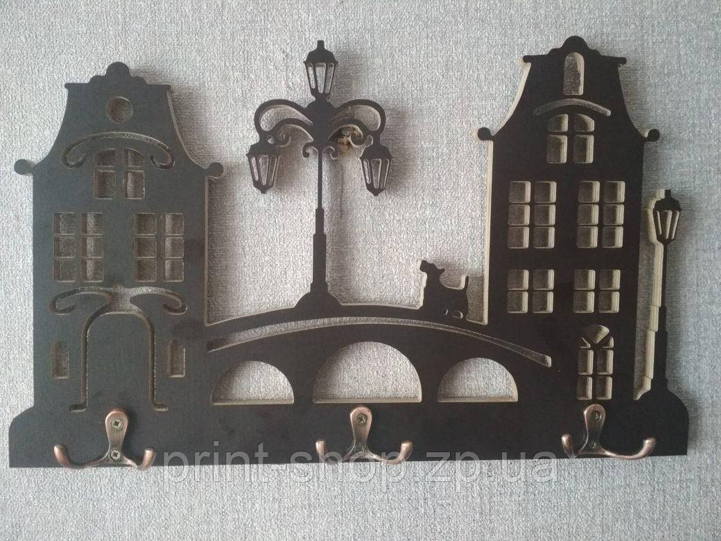 """Ключниця для дому """"Місто"""""""