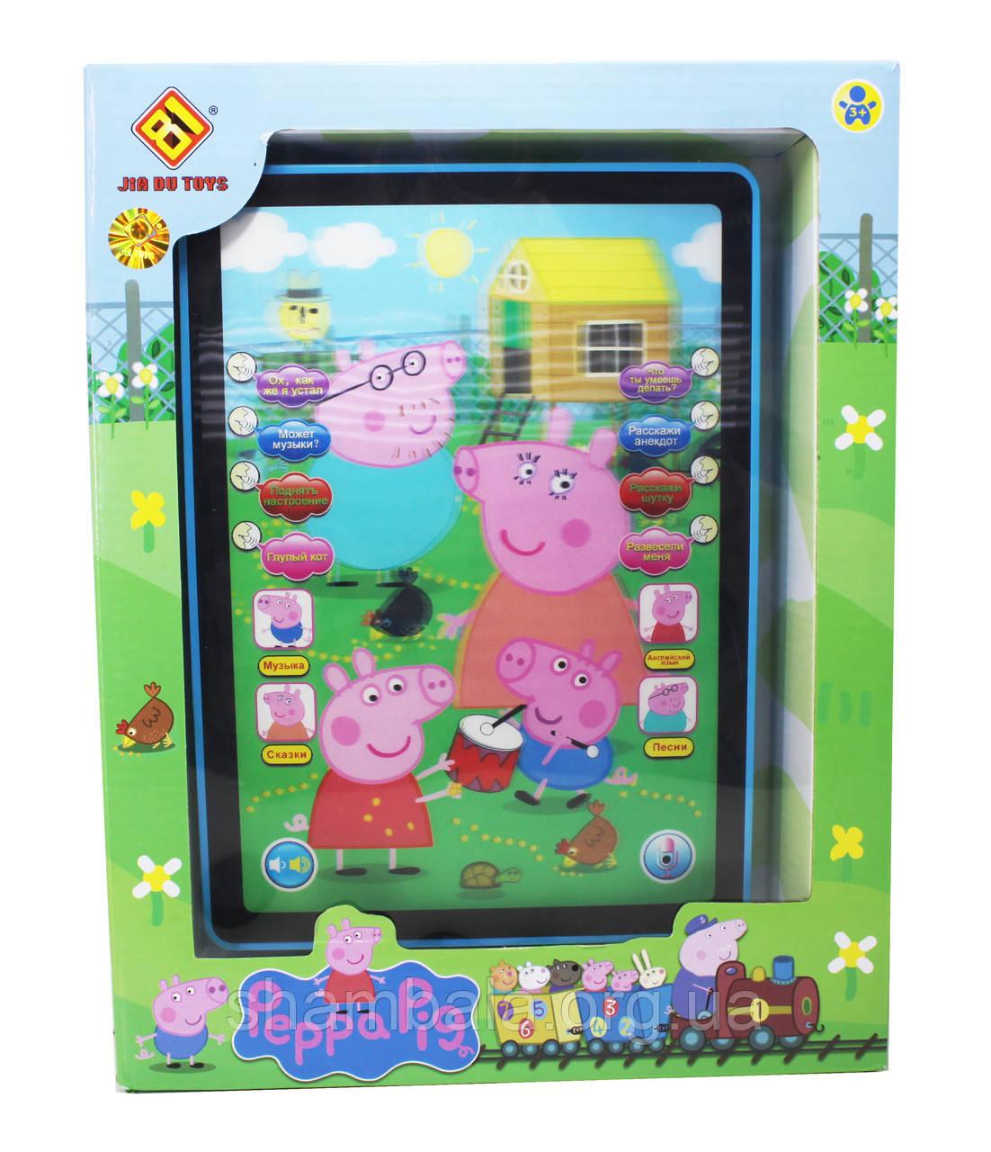 """Планшет Jia du toys """"Peppa Pig"""" (070063)"""