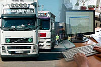 Удаленное декларирование грузов
