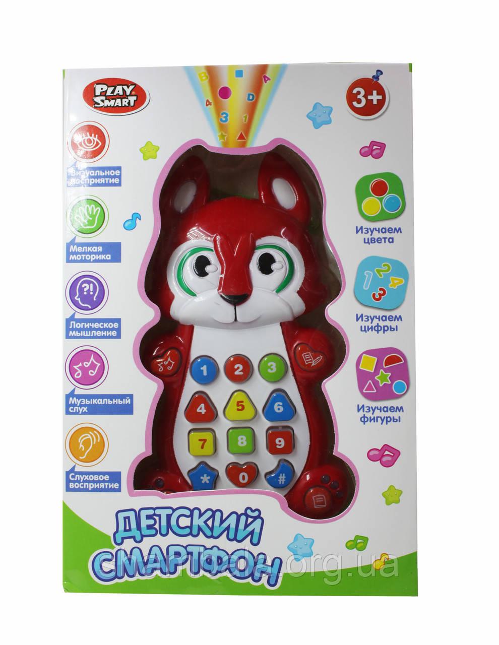 Детский смартфон  Play smart (070070)