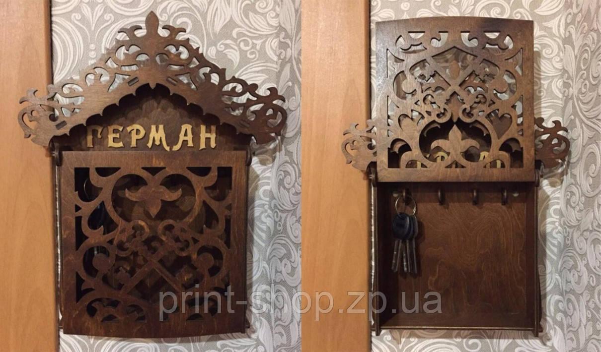 Фамільна настінна закрита ключниця для дому.
