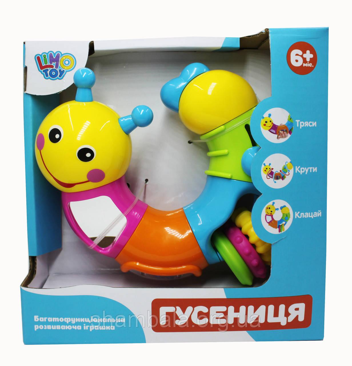 """Погремушка Limo Toy """"Гусеница"""" (070100)"""