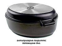 Гусятниця ал. 2,5л (а/п) кришка-сковорідка (потовщ. дно) (G301P/Г301П) ТМБИОЛ