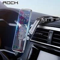 Магнитный держатель для смартфона Rock
