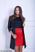 Жіночий кардиган з неопрену Подіум Esma 18106-BLACK XL Чорний