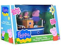 Игровой набор - морские приключения свинки Пеппы