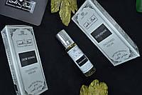 Масляные Духи Christian Dior - Dior Homme 6ml (Al Badr)