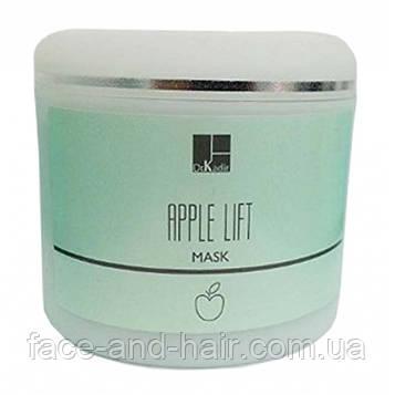 Омолаживающая маска для нормальной и сухой кожи Dr. Kadir Apple Lift Mask  250мл