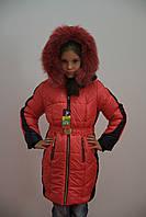 Красивый зимний пуховик для девочки оптом от производителя
