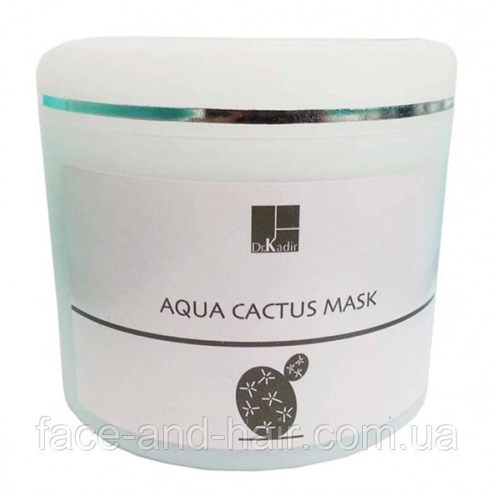 Увлажняющая маска с Кактусом Dr. Kadir Aqua-Cactus Mask 250 мл