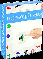 Настольная игра Cocktail Games Геометрия воображения  (2458), фото 1