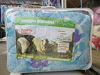 Одеяло полуторное шерстяное Лери Макс сиреневые цветы