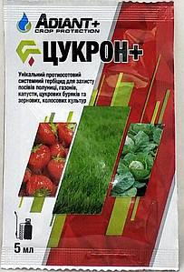 Гербіцид Цукрон+ 5мл