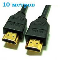 HDMI кабель - 10 метров
