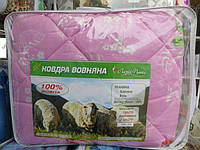 Одеяло двуспальное шерстяное Лери Макс розовое