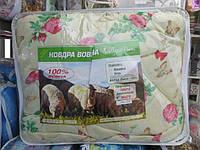 Одеяло полуторное шерстяное Лери Макс мелкие розочки