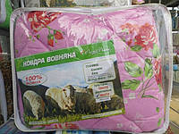 Одеяло полуторное шерстяное Лери Макс красные цветы