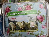 Одеяло из овчины Евро размера Лери Макс