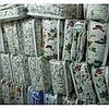 Одеяло Евро размера шерстяное Лери Макс разные расцветки