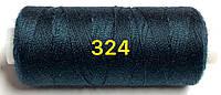 Нить 20/2 армированная 324тон 200ярдов повышенной прочности Kiwi