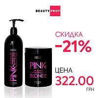Набор для волос Pink Blond Profis
