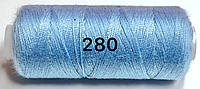 Нить 20/2 армированная 280тон 200ярдов повышенной прочности Kiwi