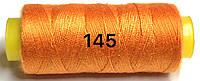 Нить 20/2 армированная 145тон 200ярдов повышенной прочности Kiwi