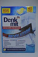Таблетки для посудомоечных машин Denkmit Revolution, 40 шт