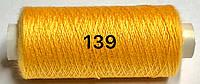 Нить 20/2 армированная 139тон 200ярдов повышенной прочности Kiwi