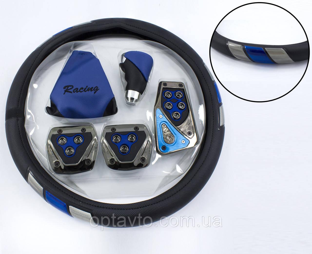 Набор чехол-оплетка на руль, ручка КПП, педали МКПП, чехол на ручку переключения передач