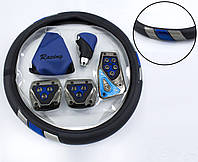 Набор чехол-оплетка на руль, ручка КПП, педали МКПП, чехол на ручку переключения передач, фото 1