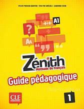 Zenith 1 Guide pedagogique: CLE International / Книга для учителя