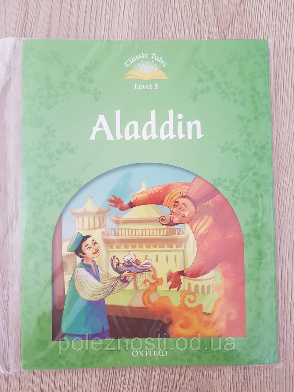 Aladdin: комплект книга и рабочая тетрадь