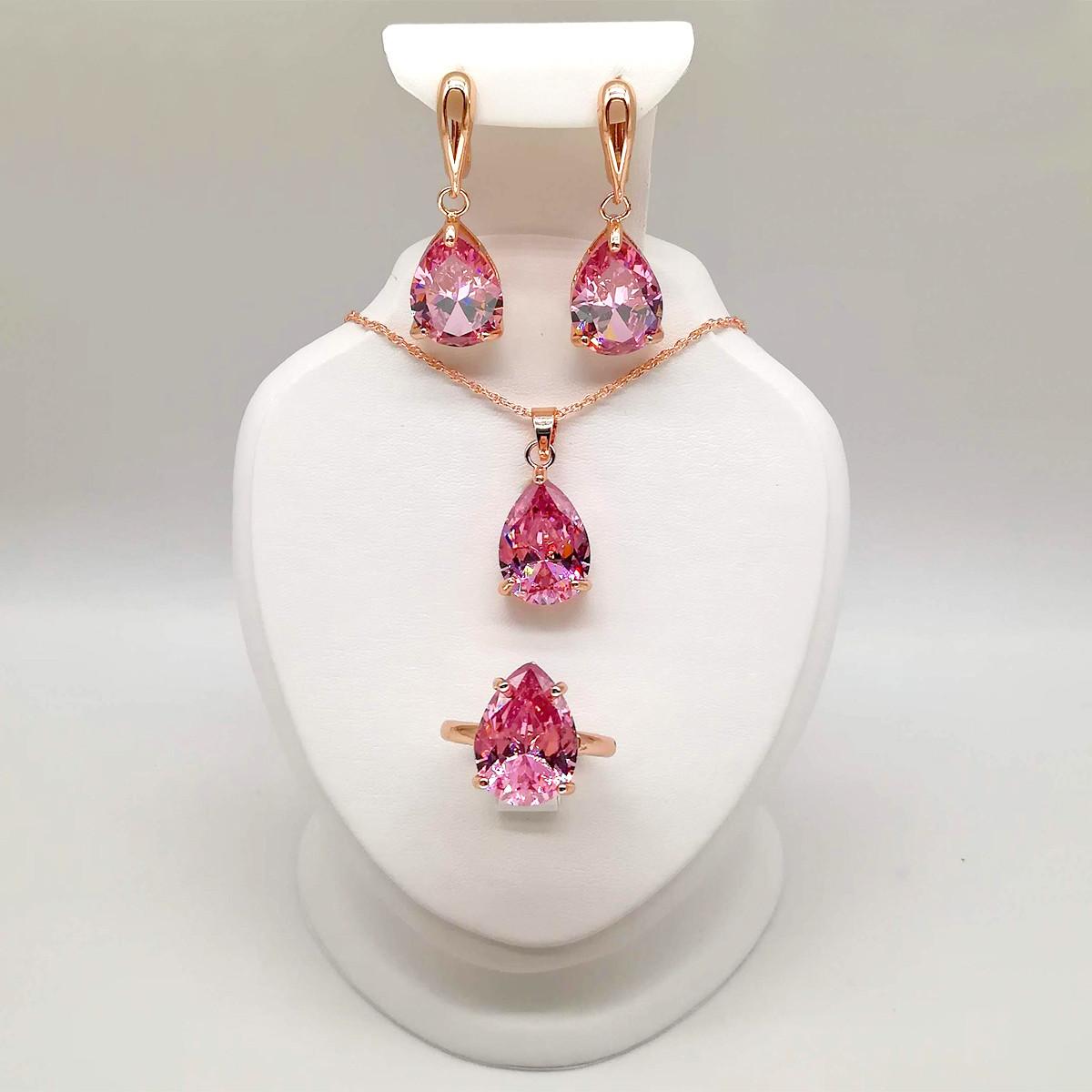 """Набор """"Верона"""" из медицинского золота, розовые фианиты, позолота РО, 73852"""