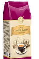 Кофе в зернах, кофе Старого Львова Люксовый, кава в зернах, кава у зернах Старого Львова Люксова, 1000 гр